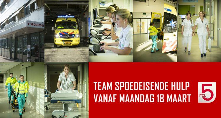 Vanaf 18 maart te zien: MST in tv-serie Team Spoedeisende Hulp